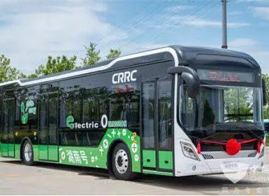 New Energy Bus