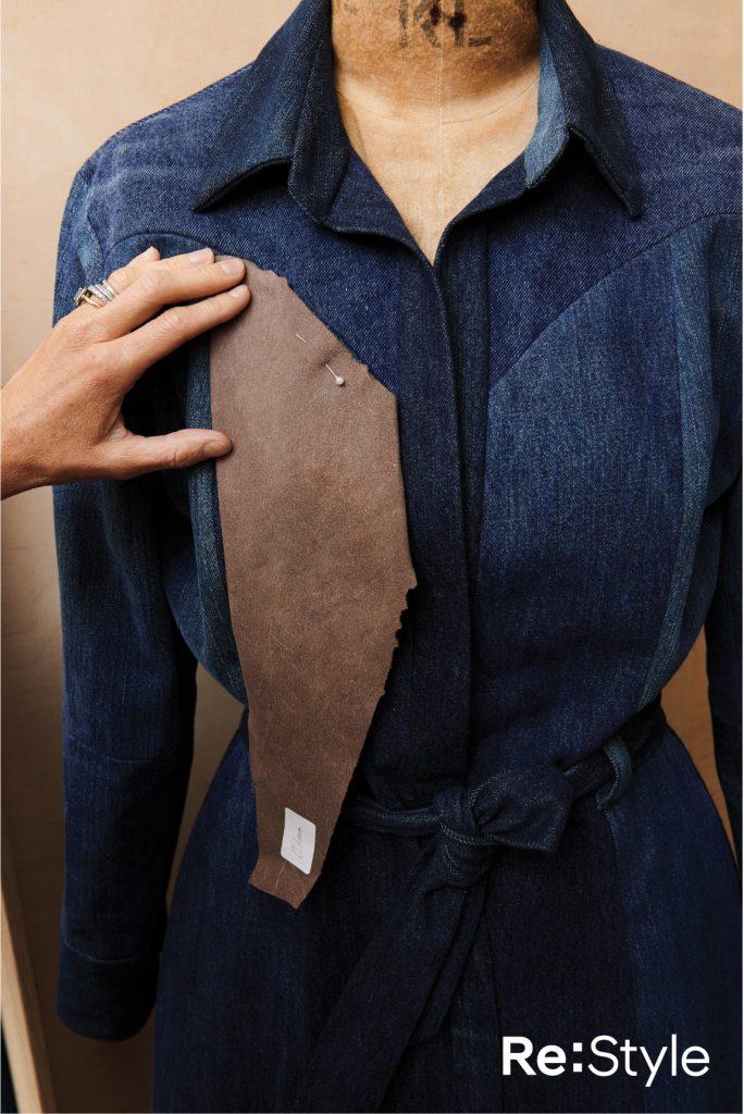 Re:Style 2020 Fabric Design