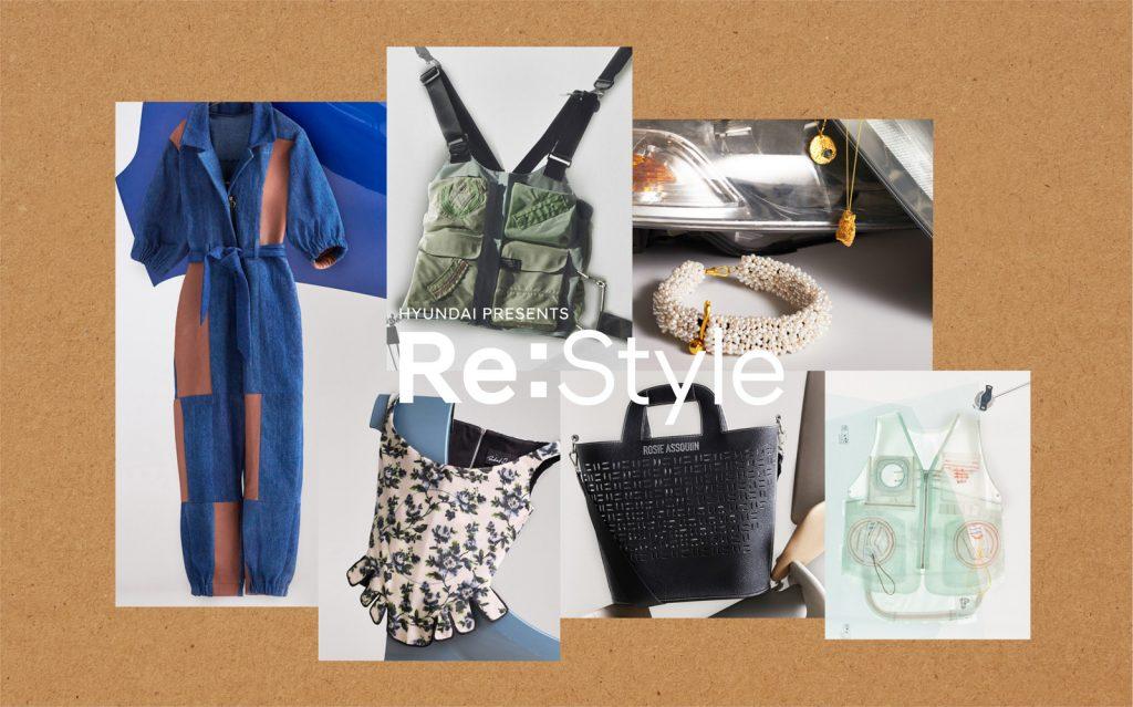 Re:Style 2020 Patternboard