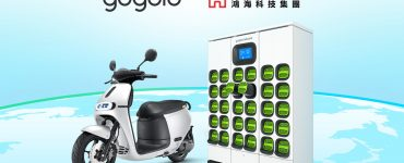 Gogoro's Battery Swapping System