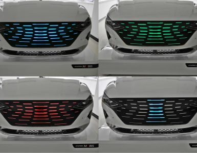 Lighting and Moving Grille